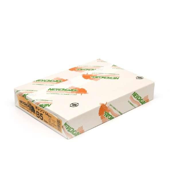 """""""NEWファインカラー"""" オレンジ(B5サイズ・500枚)"""