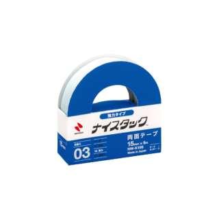 [両面テープ] ナイスタック 強力タイプ (サイズ:15mm×5m) NW-K15S