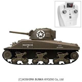 1/72 赤外線対戦型R/C VSタンク No.S06 M4 シャーマン(ID4)