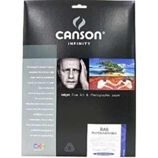 ラグ フォトグラフィック  キャンソンインフィニティー 310g/m2 (A4サイズ・10枚) 6211045