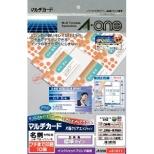 マルチカード インクジェットプリンタ専用紙 名刺サイズ (A4判 10面×10シート(100枚))