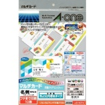 マルチカード 各種プリンタ兼用紙 名刺サイズ (A4判 10面×10シート(100枚))