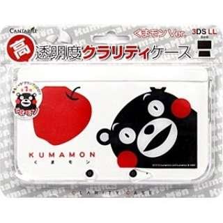3DS LL用 クラリティケース リンゴくまモン【3DS LL】