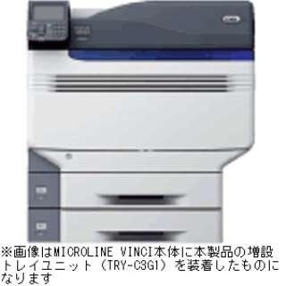【純正】増設トレイユニット(580枚) TRY-C3G1