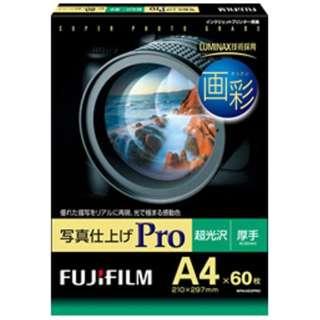 """""""画彩"""" 写真仕上げ Pro (A4サイズ・60枚) WPA460PRO"""