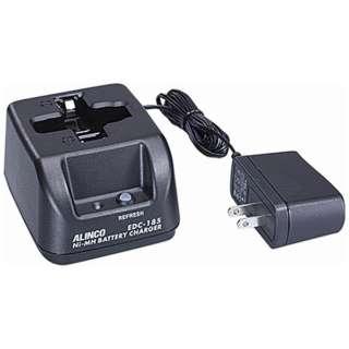 EDC-185A シングル充電器セット