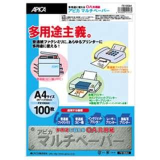 マルチペーパー A4 100枚 白色度82% FX100A4