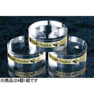 インシュレーター(4個1組) OPT-100HG SS HR/4P