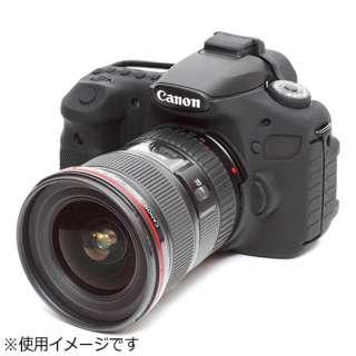 イージーカバー(デジタル一眼カメラ用) CanonEos60D用