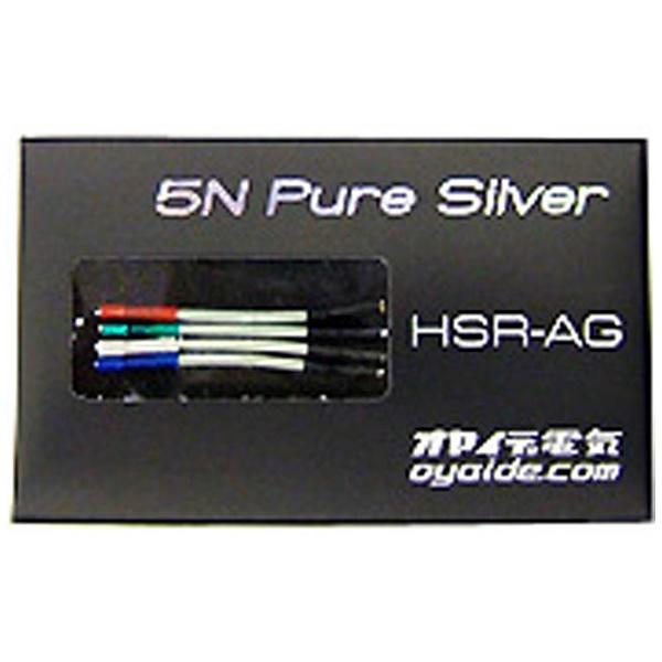 オヤイデ シェルリード HSR-AG その他Hi-Fiコンポーネント