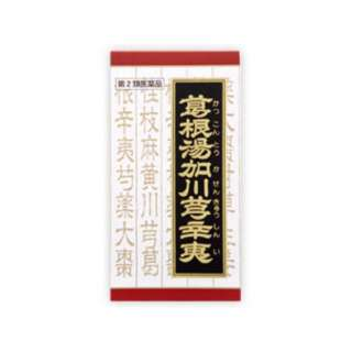 【第2類医薬品】 クラシエ葛根湯加川キュウ辛夷エキス錠(360錠)〔漢方薬〕