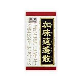 【第2類医薬品】 クラシエ加味逍遙散料エキス錠(180錠)〔漢方薬〕