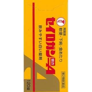 【第2類医薬品】 セイロガン糖衣APTP包装(120錠)〔下痢止め〕