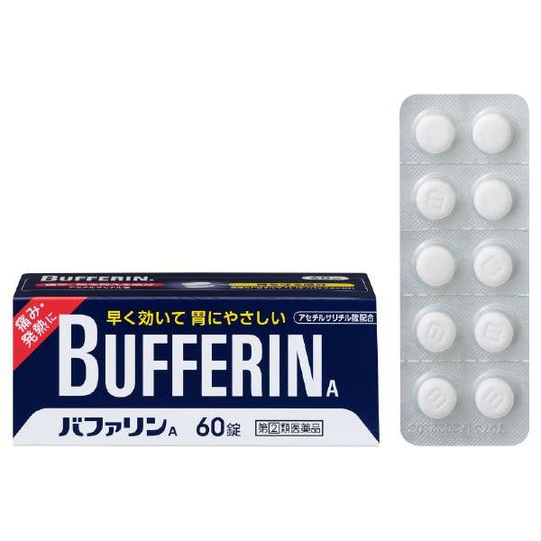 【第(2)類医薬品】 バファリンA(60錠)〔鎮痛剤〕