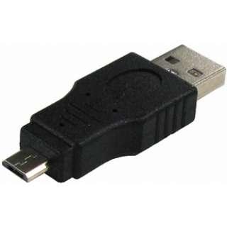 変換アダプター [USB A(オス)- micro B(オス)] GM-UH010