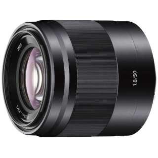 カメラレンズ E 50mm F1.8 OSS  APS-C用 ブラック SEL50F18 [ソニーE /単焦点レンズ]