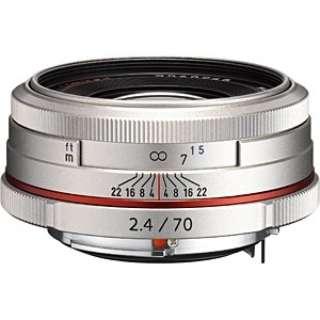 カメラレンズ HD PENTAX-DA 70mmF2.4 Limited APS-C用 シルバー [ペンタックスK /単焦点レンズ]