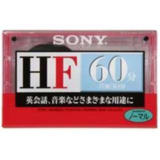 C-60HFB カセットテープ HFシリーズ [1本 /60分 /ノーマルポジション]
