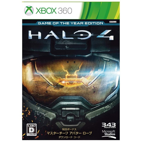 Halo 4:Game of the Year Edition
