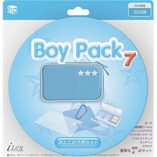 Boy pack7(ボーイパック)【3DS】