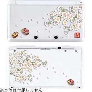 堅装飾カバー 透ぽっくり【3DS】