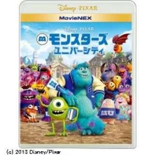 モンスターズ・ユニバーシティ MovieNEX 【ブルーレイ ソフト+DVD】