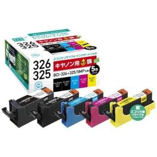 ECIC325+3265P/BOX 互換プリンターインク エコリカ 5色パック