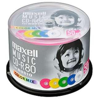 CDRA80MIX.50SP 音楽用CD-R [50枚]