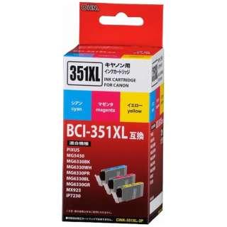 CINK351XL3P 互換プリンターインク 3色セット