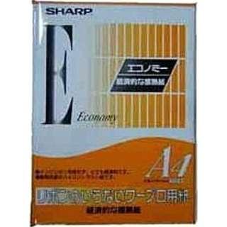 ワープロ用A4感熱記録紙 WP4AS5