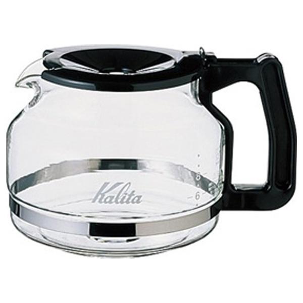 カリタ コーヒーメーカー用 ET-103サーバー