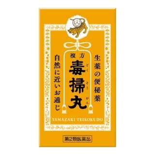 【第2類医薬品】 複方毒掃丸(540丸)〔便秘薬〕
