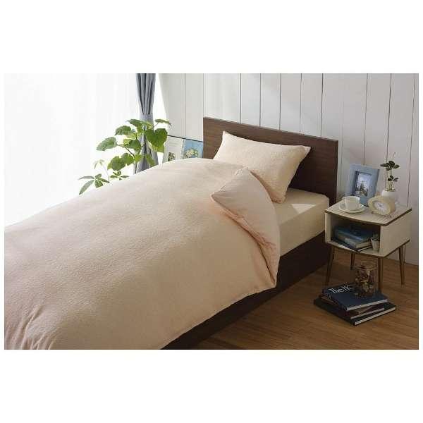 【ボックスシーツ】綿マイヤー シングルサイズ(綿100%/100×200×30cm/ピンク)[生産完了品 在庫限り]
