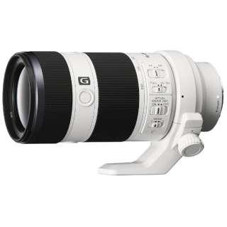 カメラレンズ FE 70-200mm F4 G OSS ホワイト SEL70200G [ソニーE /ズームレンズ]