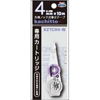 [修正テープ]先端ノック式修正テープ『kachitto(カチット)』[テープ幅4mm](専用カートリッジ) XZTCR4-W