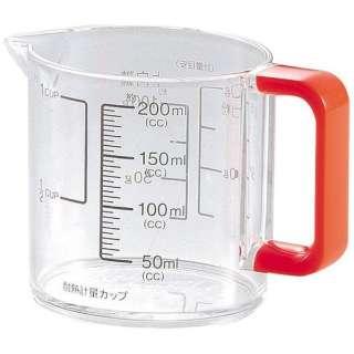 カラーズ 耐熱計量カップ200 OR オレンジ C-1387