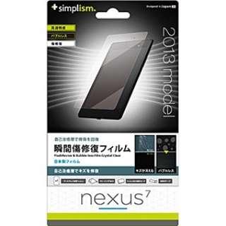 Nexus 7(2013)用 瞬間傷修復&バブルレス保護フィルムセット クリスタルクリア [Simplism] TR-PFN7-FRCC