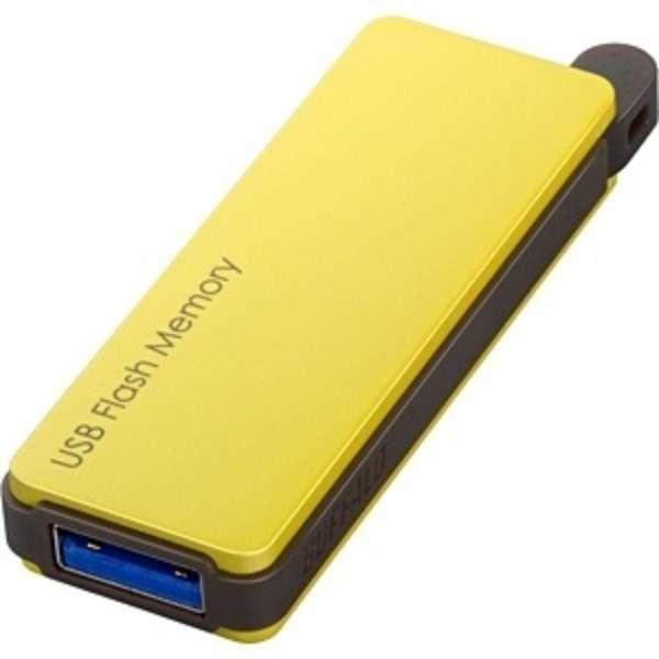 RUF3-PW32G-YE USBメモリ イエロー [32GB /USB3.0 /USB TypeA /ノック式]