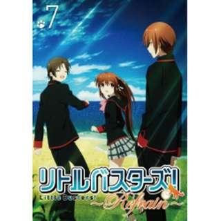 リトルバスターズ!~Refrain~ 7 初回生産限定版 【DVD】