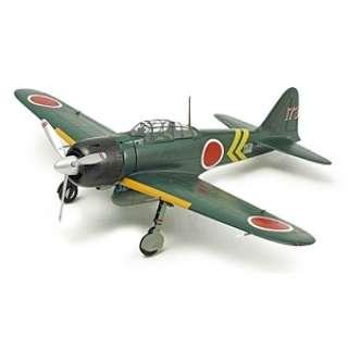1/72 ウォーバードコレクション No.85 三菱 零式艦上戦闘機二二型/二二型甲