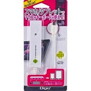 タブレット/スマートフォン対応[Android・USB microB・USBホスト機能] USBハブ (4ポート・ホワイト) UH-M2014W