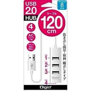 UH-2314N USBハブ  ホワイト [USB2.0対応 / 4ポート / バスパワー]