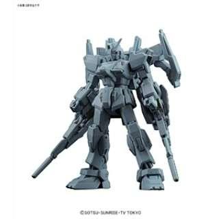 MG 1/100 ビルドガンダムMk-II【ガンダムビルドファイターズ】