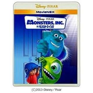 モンスターズ・インク MovieNEX 【ブルーレイ ソフト+DVD】