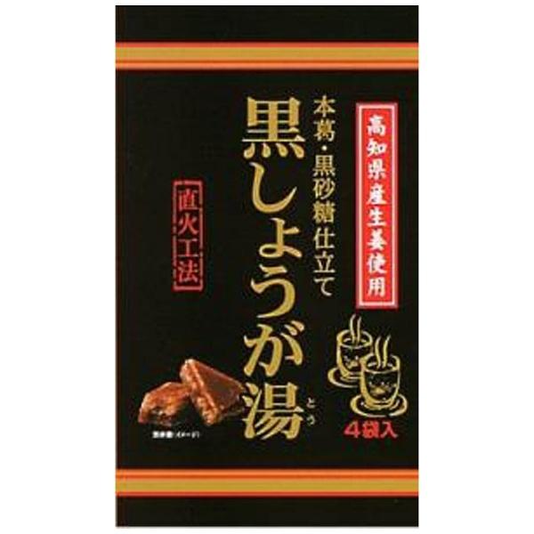 クラシエ 黒しょうが湯 12g×4袋