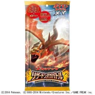 ポケモンカードゲームXY メガパック「リザードンメガバトル」