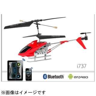 〔iOS/Androidアプリ〕 iSpace i737 (ヘリコプター・レッド) [Weccan]