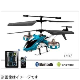 〔iOS/Androidアプリ〕 iSpace  i767 (ヘリコプター・ブルー) [Weccan]
