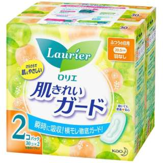 Laurier(ロリエ) 肌キレイガード 羽なし 30コ×2コパック 〔サニタリー用品(生理用品) 〕