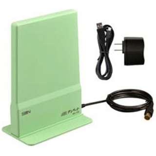 地上デジタル放送対応室内アンテナ IDA-7CB-LG ライトグリーン(ブースター内蔵型)【強電界地域用】
